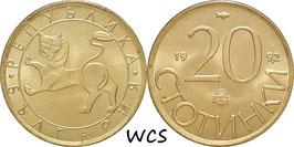 Bulgaria 20 Stotinki 1992 KM#200 UNC