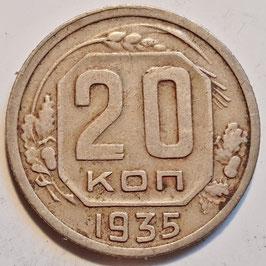 Soviet Union 20 Kopeks 1935-1936 Y#104
