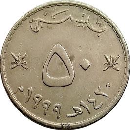 Oman 50 Baisa AH1420-1999 KM#153