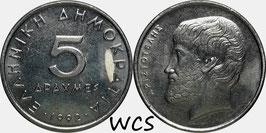 Greece 5 Drachmes 1992 KM#131 UNC