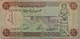 Syria 50 Pounds 1988 P.103d VG