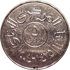 Yemen 5 Rials 2004 KM#26 UNC