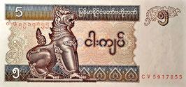 Myanmar 5 Kyats 1997 P.70b UNC