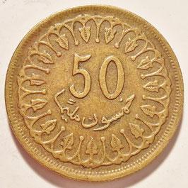 Tunisia 50 Millimes 1960-2009 KM#308 (non-magnetic)