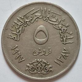 Egypt 5 Piastres  1967 KM#412 VF