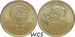 Greece 100 Drachmes 1992 KM#159 UNC