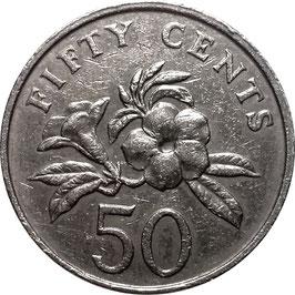 Singapore 50 Cents 1989-1991 KM#53.2