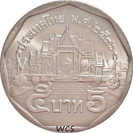 Thailand 5 Baht 1988-2008 Y#219