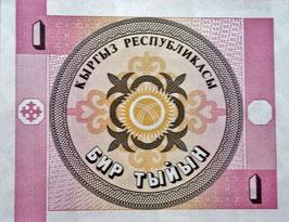 Kyrgyzstan 1 Tyjyn 1993 CH P.1a UNC