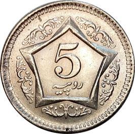 Pakistan 5 Rupees 2002-2006 KM#65