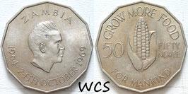 Zambia 50 Ngwee 1969 - F.A.O. KM#14 UNC