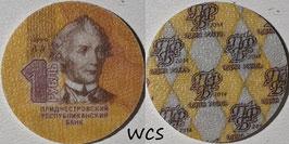 Transnistria 1 Ruble 2014 KM#- UNC