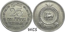 Ceylon 25 Cents 1963-1971 KM#131