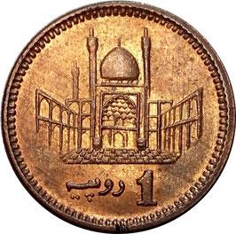 Pakistan 1 Rupee 1998-2006 KM#62