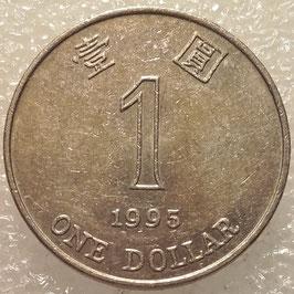 Hong Kong 1 Dollar 1994-2017 KM#69a