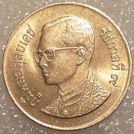 Thailand 50 Satang 1987-2008 Y#203