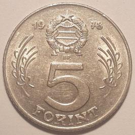 Hungary 5 Forint 1971-1982 KM#594