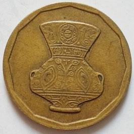 Egypt 5 Piastres 1992 KM#731