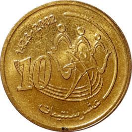 Morocco 10 Santimat 2002 (1423) Y#114 XF
