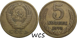 Soviet Union 5 Kopeks 1973 Y#129a VF