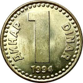 Yugoslavia 1 Dinar 1994 KM#160 XF