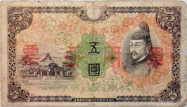 China (Japanese Imperial Government) 5 Yen 1938 M.25a VG