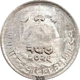 Nepal 1 Paisa 1971 (2028)-1979 (2036) KM#799