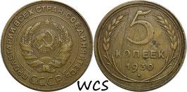 Soviet Union 5 Kopeks 1930 Y#94 F (2)