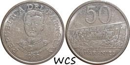 Paraguay 50 Guaranies 1980 KM#169 VF