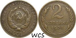 Soviet Union 2 Kopeks 1928 Y#92 VF