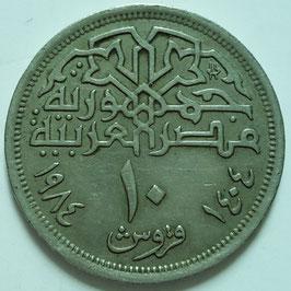 Egypt 10 Piastres 1984 KM#556 XF