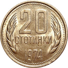 Bulgaria 20 Stotinki 1974-1990 KM#88
