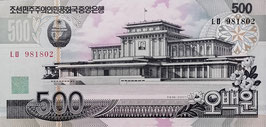 North Korea 500 Won 2007 P.44b UNC