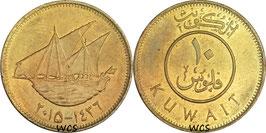 Kuwait 10 Fils 1434-1436 (2012-2015) KM#-