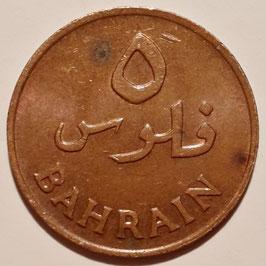 Bahrain 5 Fils 1965 KM#2