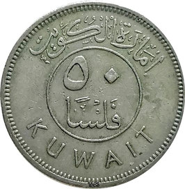 Kuwait 50 Fils 1380-1961  KM#6