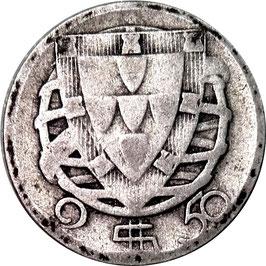 Portugal 2,50 Escudos 1945 KM#580 F