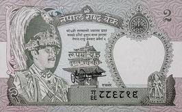 Nepal 2 Rupees 1981 P.29b UNC