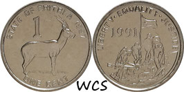 Eritrea 1 Cent 1997 KM#43 UNC