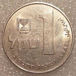 Israel 1 Sheqel 1981-1985 KM#111
