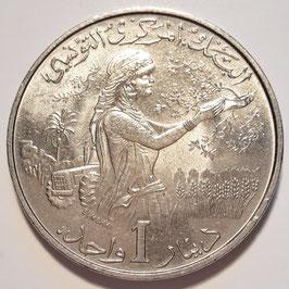 Tunisia 1 Dinar 1976 & 1983 F.A.O. KM#304
