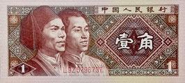 China 1 Jiao 1980 P.881a UNC