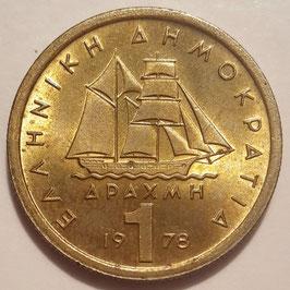 Greece 1 Drachma 1976-1986 KM#116