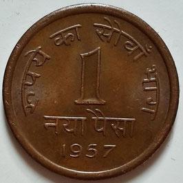 India 1 Naya Paisa 1957-1961  KM#8