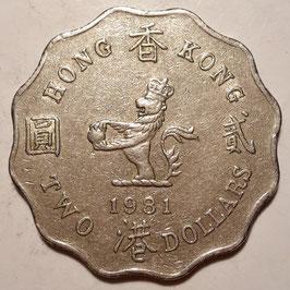 Hong Kong 2 Dollars 1975-1984 KM#37