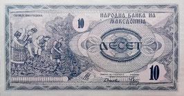 Macedonia 10 Denar 1992 P.1a UNC