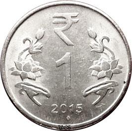 India 1 Rupee 2011-2016 KM#394