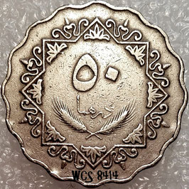 Libya 50 Dirham 1975 (1395) KM#16 VF