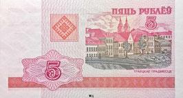 Belarus 5 Rubles 2000 P.22 UNC