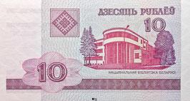 Belarus 10 Rubles 2000 P.23 UNC